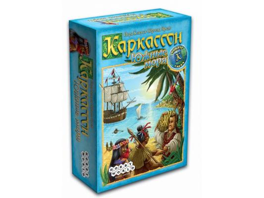 Настольная игра Hobby World стратегическая Каркассон. Южные моря 1180