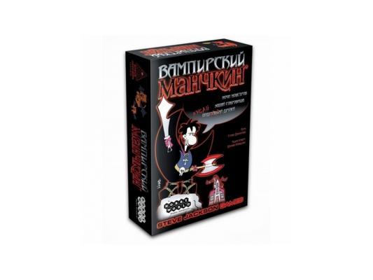 Настольная игра Hobby World стратегическая Вампирский Манчкин 1089