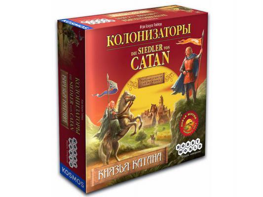 Настольная игра Hobby World стратегическая Колонизаторы. Князья Катана 1193