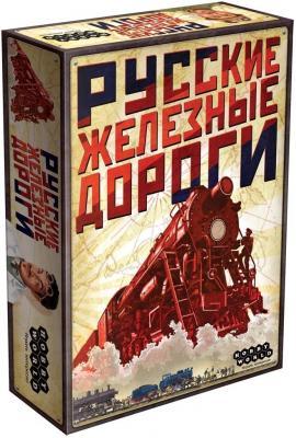 Настольная игра Hobby World стратегическая Русские Железные Дороги 1196