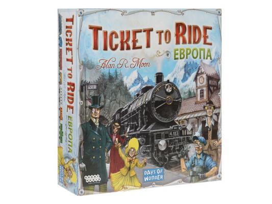 Настольная игра HOBBY WORLD стратегическая Ticket to Ride Европа 1032