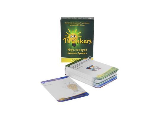 Настольная игра THINKERS логическая Логика 9-12 лет 0901 игра настольная затейники логика календарь
