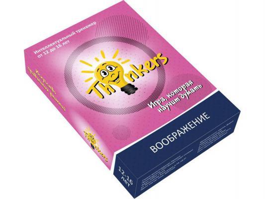 Настольная игра THINKERS логическая Воображение 1204 настольная игра thinkers башня таварра 0708