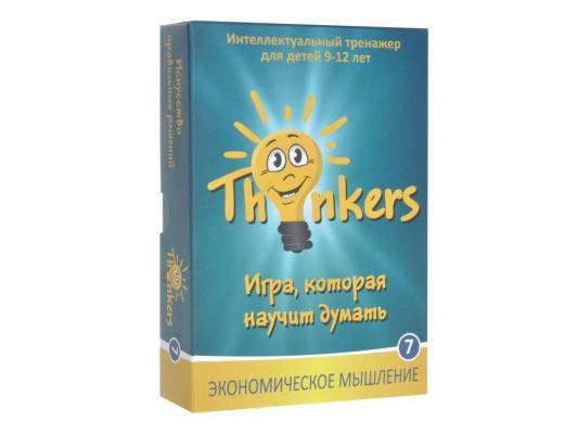 Настольная игра THINKERS логическая Экономическое мышление 0907 настольная игра биплант логическая дети шпионы 10026