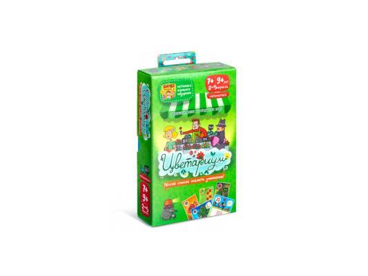Настольная игра Банда Умников развивающие Цветариум УМ035