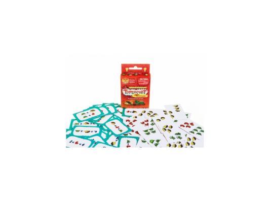 Настольная игра Банда Умников логическая Турбосчет Форсаж УМ007 развивающая настольная игра банда умников хронолёт ум072