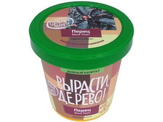 Набор для выращивания ВЫРАСТИ ДЕРЕВО Перец декоративный zk-018