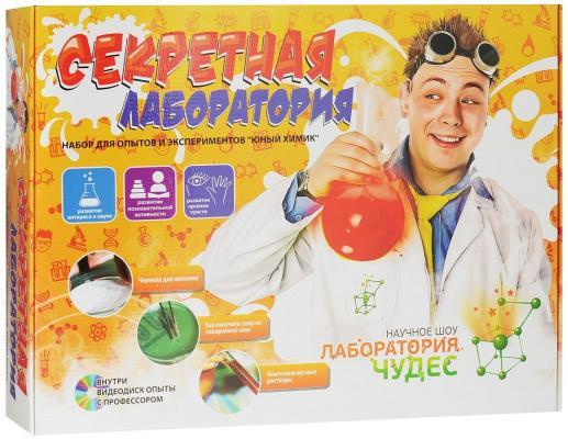 Игровой набор Инновации для детей Секретная лаборатория 813 наборы для творчества инновации для детей набор юный химик секретная лаборатория