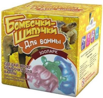 Игровой набор Инновации для детей Бомбочки-Шипучки: Зоопарк от 7 лет 733 игровой набор инновации для детей малый 501 6 предметов