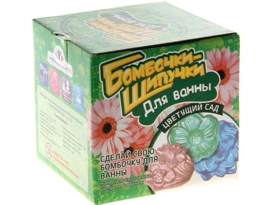 Игровой набор Инновации для детей Бомбочки-Шипучки: Цветущий сад от 7 лет 732 инновации для детей набор бомбочки шипучки цветущий сад