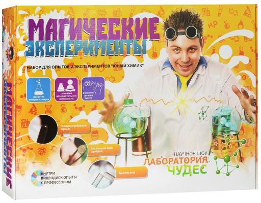 Игровой набор Инновации для детей Магические эксперименты 812 игровой набор инновации для детей малый 501 6 предметов
