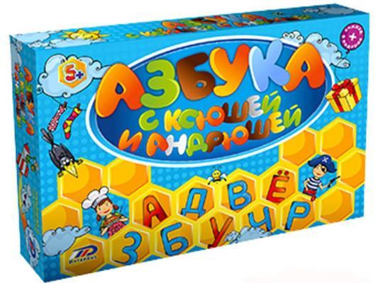 Настольная игра развивающая ИНТЕРХИТ Азбука с Ксюшей и Андрюшей 37402 настольная игра развивающая интерхит азбука с ксюшей и андрюшей 37402