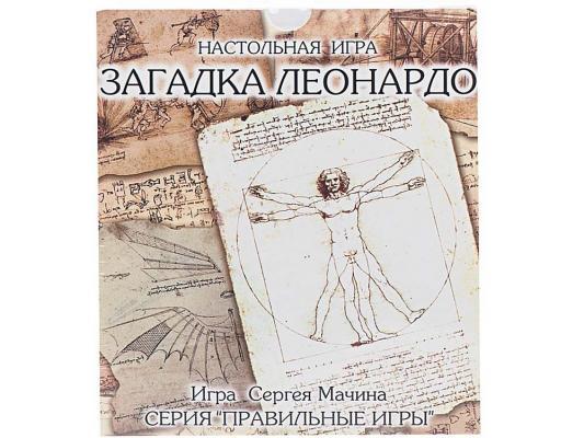 Настольная игра ПРАВИЛЬНЫЕ ИГРЫ логическая Загадка леонардо 10-01-01