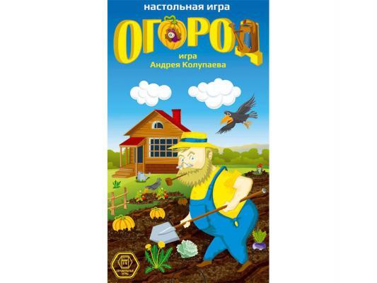 Настольная игра ПРАВИЛЬНЫЕ ИГРЫ развивающая Огород 26-01-01