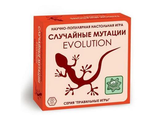 Настольная игра Правильные игры стратегическая Эволюция. Случайные мутации 13-01-05 правильные игры настольная игра правильные игры 37 01 01 котовасия