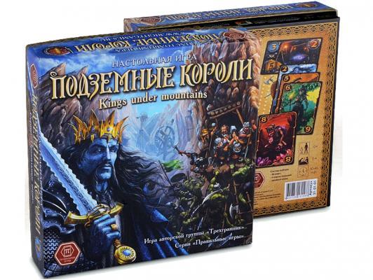 Настольная игра ПРАВИЛЬНЫЕ ИГРЫ стратегическая Подземные короли 31-01-01