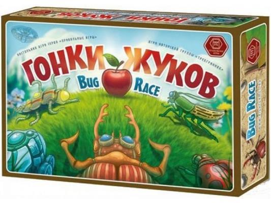 Настольная игра ПРАВИЛЬНЫЕ ИГРЫ стратегическая Гонки жуков 33-01-01