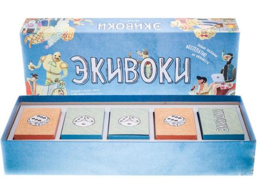 Купить Настольная игра Экивоки для вечеринки 2-е издание 4627090250052, 405x60x155 мм, Игры для компании