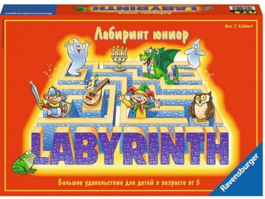 Настольная игра Ravensburger развивающая Детский Лабиринт 21093 настольная игра развивающая ravensburger пляшущие человечки 21140