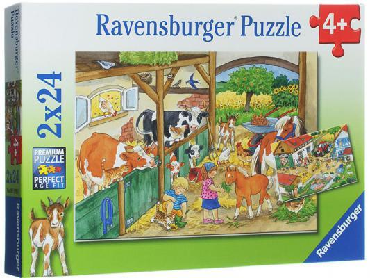 Набор пазлов Ravensburger День на ферме 48 элементов 9195