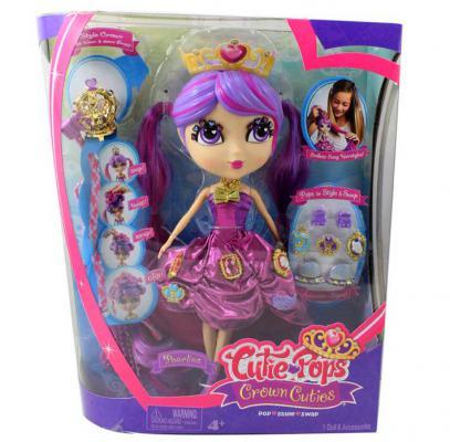 Игровой набор JADA TOYS Кукла Пелина