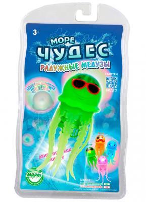 Интерактивная игрушка Redwood Радужная медуза - Билли от 3 лет зелёный интерактивная игрушка redwood акула акробат тайгер с аквариумом от 3 лет фиолетовый 159025