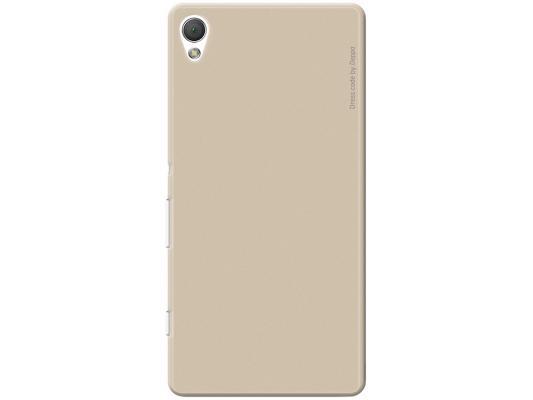 Чехол Deppa Air Case для Sony Xperia Z3+ золотой 83191