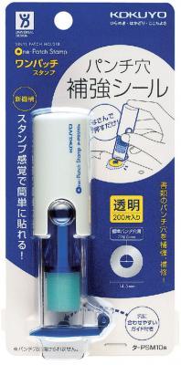 Усилитель перфорации Kokuyo TA-PSM10G 200 колец PSM10NB