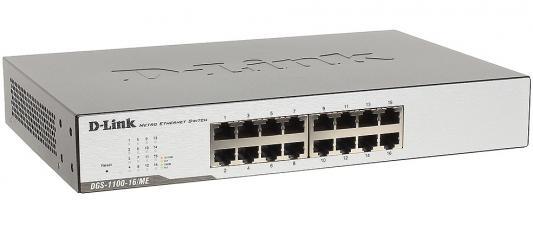 Коммутатор D-LINK DGS-1100-16/ME/B1A управляемый 16 портов 10/100/1000Mbps EasySmart switch