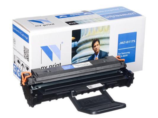 Картридж NV-Print MLT-D117S для Samsung SCX-4650N/4655FN черный 2500стр картридж nv print для samsung sl m2620 2820 2870 3000k nv mltd115l