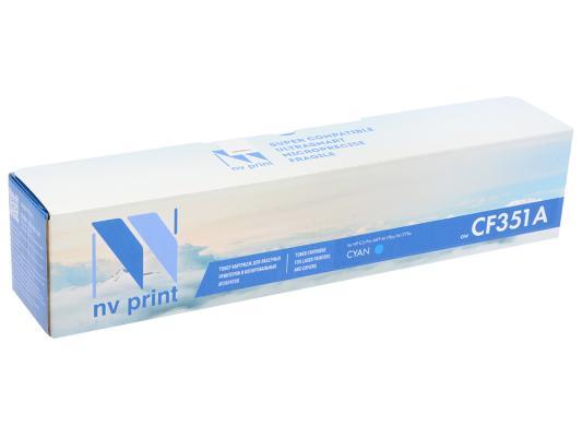 Картридж NV-Print CF351A для HP CLJ Pro MFP 153/M176/M177 голубой 1000стр картридж nv print hp ce403a magenta для clj color m551