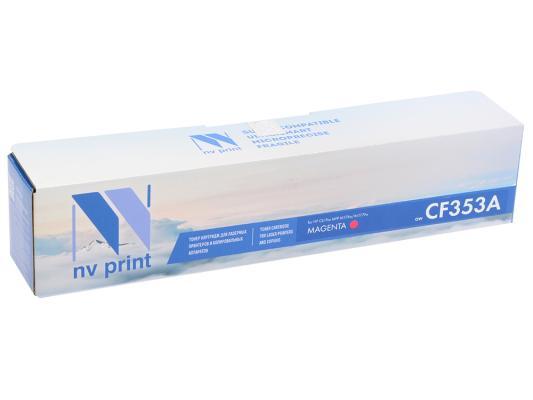 Картридж NV-Print CF353A для HP CLJ Pro MFP 153/M176/M177 пурпурный 1000стр developer for develop ineo plus 203 mfp 353cs mfp a0de05f 212 b 212c 353 mfp 200e mfp plus 353 p oem reset developer