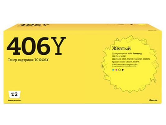 Картридж T2 CLT-Y406S для Samsung CLP-365/CLX-3300/3305/Xpress C410 желтый 1000стр clt k406s c406s m406s y406s 406 406s toner cartridges for samsung xpress clp 360 365 365w 366w clx 3305 3305w 3306fn printer