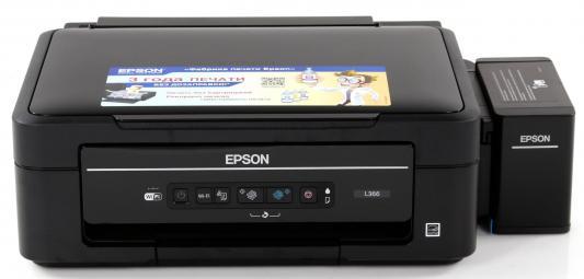 МФУ Epson Stylus L366 цветной A4 33/15ppm 5760x1440dpi Wi-Fi USB C11CE54403