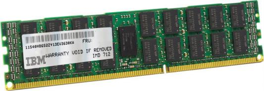 Оперативная память 32Gb PC4-17000 2133MHz DDR4 RDIMM Lenovo 46W0800