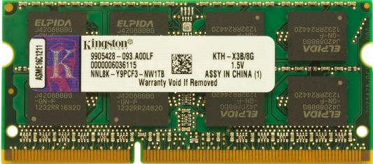 ����������� ������ ��� ��������� SO-DDR3 8Gb PC10600 1333MHz Kingston KTD-L3B/8G