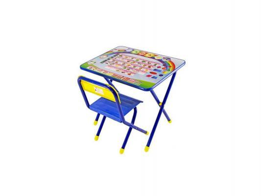 Набор мебели №1 Алфавит синий ДЭМИ АС.1