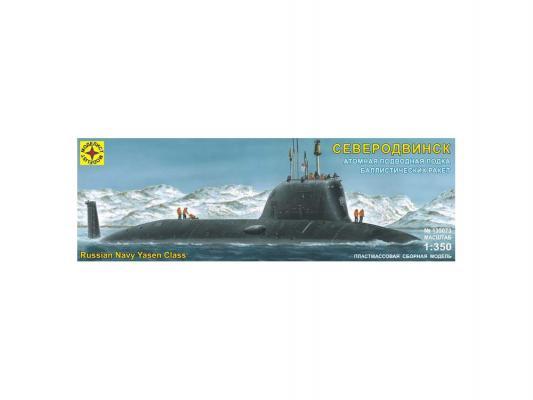 Подводная лодка Моделист крылатых ракет Северодвинск 1:350 135073