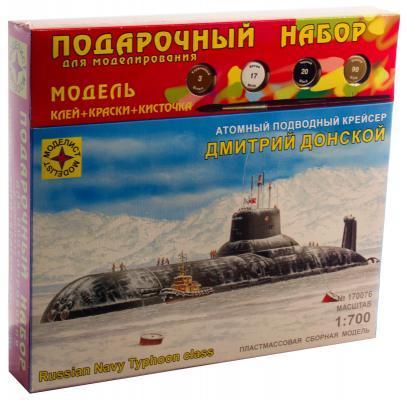Подводная лодка Моделист крейсер Дмитрий Донской 1:700 ПН170076 подарочный набор самолёт моделист палубный супер этандар 1 72 207215