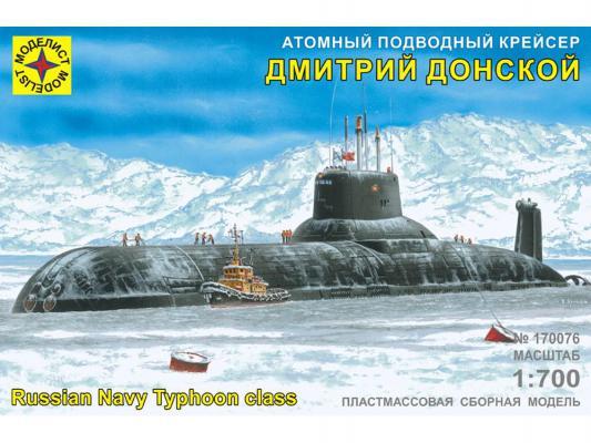 Подводная лодка Моделист крейсер Дмитрий Донской 1:700 170076