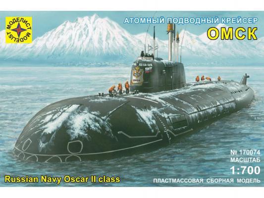 Подводная лодка Моделист крейсер Омск 1:700 170074