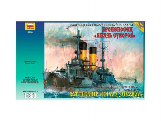 Корабль Звезда Броненосец Князь Суворов 1:350 9026