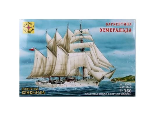 Корабль Моделист Баркентина Эсмеральда 1:350 135039 самолёт моделист палубный супер этандар 1 72 207215