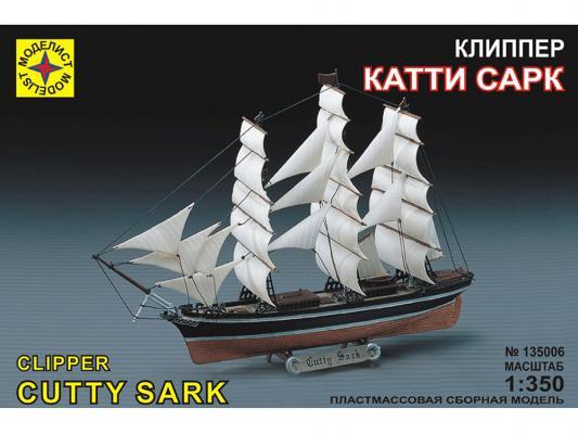Корабль Моделист Клипер Катти Сарк 1:350 135006 самолёт моделист палубный супер этандар 1 72 207215