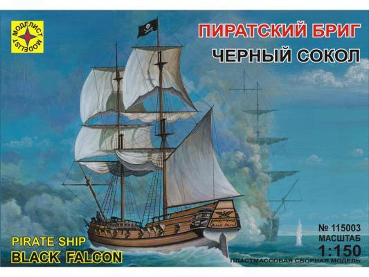 Корабль Моделист Пиратский бриг Черный сокол 1:150 115003 корабль моделист линкор тирпиц 1 800 серый 180080