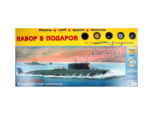 Подводная лодка Звезда Российская АПЛ Курск 1:350 9007П подарочный набор