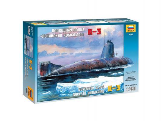 Модель Подводная лодка Ленинский комсомол  К-3 Звезда 9035