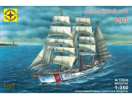 Корабль Моделист Трехмачтовый барк Игл 1:350 белый 135036 самолёт моделист палубный супер этандар 1 72 207215