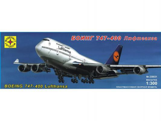 Самолёт Моделист Боинг 747-400 Люфтганза 1:300 230031 самолёт моделист палубный супер этандар 1 72 207215