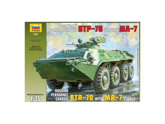 БТР Звезда БТР-70 с башней МА-7 1:35 зеленый 3587 бтр звезда м 3 скаут 3519п 1 35